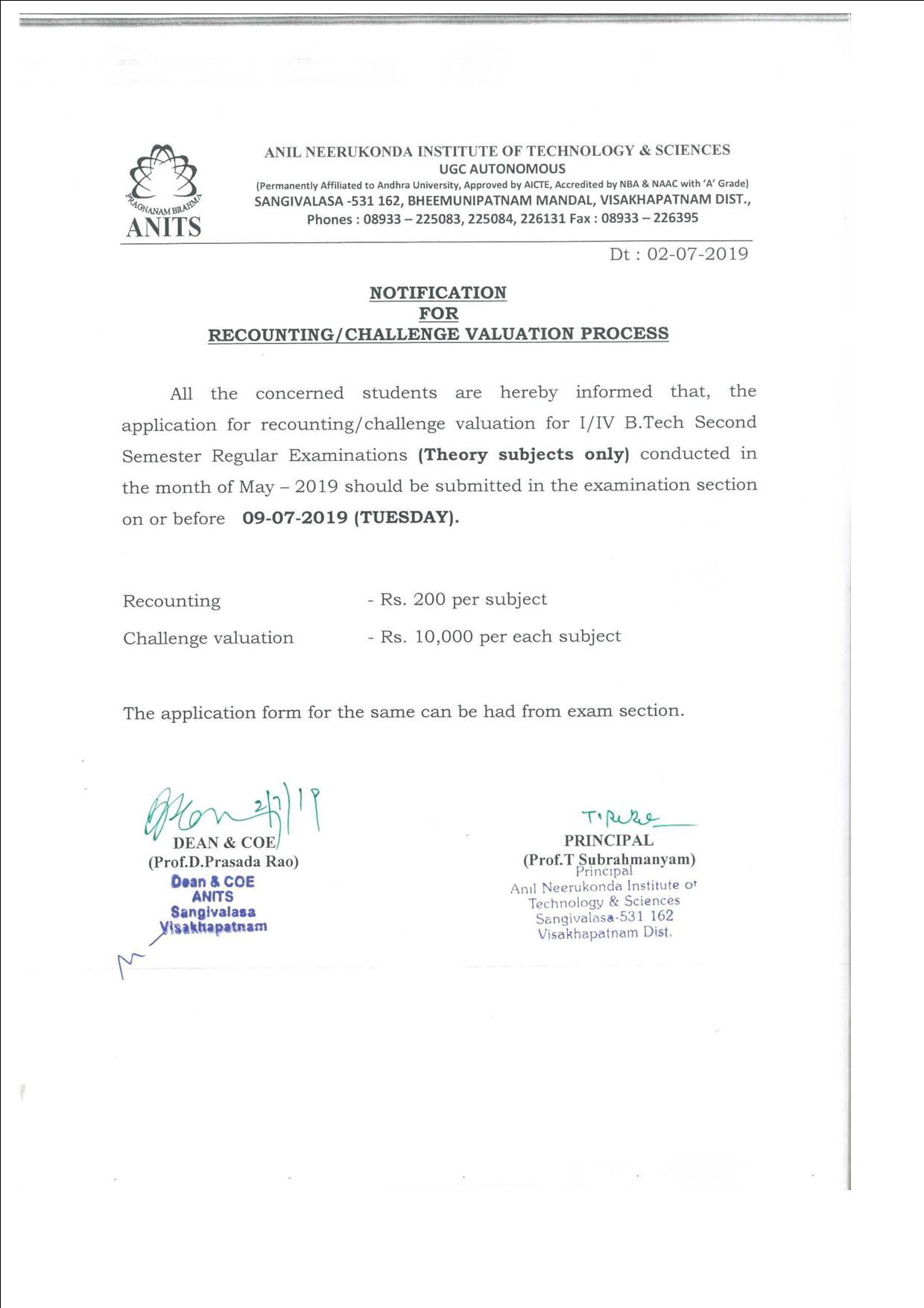 Welcome to Anil Neerukonda Institute of Technology & Sciences